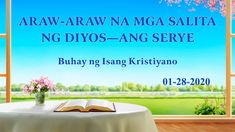 Araw-araw na mga Salita ng Diyos Christian Videos, Christian Movies, Saint Esprit, Christian Friends, We Are All One, Tagalog, What Inspires You, Good People, Itunes