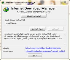 Download http://www.mediafire.com/download/h2zdpsqtu4rjjxu/