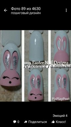 Nail art Christmas - the festive spirit on the nails. Over 70 creative ideas and tutorials - My Nails Easter Nail Designs, Easter Nail Art, Nail Art Designs, Nails Design, Christmas Manicure, Christmas Nail Art, Holiday Nails, Nail Art Diy, Diy Nails