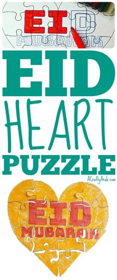 I created this Eid Mubarak heart shaped puzzle to download for free becuase I am excited that Eid Al Fitr is finally here. Eid Crafts, Ramadan Crafts, Cute Crafts, Eid Eid, Geography For Kids, Map Activities, Celebration Around The World, Shape Puzzles, Holidays Around The World