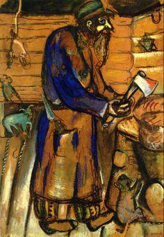 Марк Шагал -  Мясник  (1910) - Открыть в полный размер