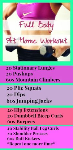 Great home workout that works the entire body. Want to do this 14 Day ABS/Butt/Clean Eating Challenge? Jumpstart your weight loss with Daily Workouts Videos to  Flatten the Belly, Lift and Tone the Butt and lose fat all over. 14 Days of healthy meal plans that taste delicious and are easy to make. See awesome results in just 14 days.  https://michellemariefit.leadpages.co/14-day-clean-eating-challenge/