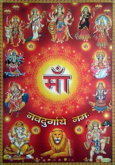 Durga Picture, Maa Durga Photo, Maa Durga Image, Durga Ji, Saraswati Goddess, Kali Goddess, Maa Kali Images, Durga Images, Shiva Hindu