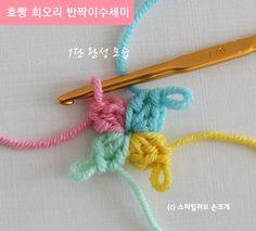Freeform Crochet, Crochet Motif, Crochet Designs, Crochet Doilies, Crochet Flowers, Crochet Lace, Crochet Patterns, Crochet Scrubbies, Crochet Slippers