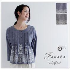 【Fanaka ファナカ】チェーンステッチ 刺繍 タック 前開き ブラウス(71-2096-107)