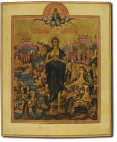 659 Святая Мария Египетская, с житием