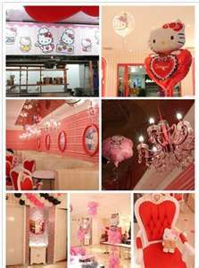 This is the Hello Kitty Theme Restaurant in Beijing, China. The restaurant is all decorated with Hello Kitty elements, such as chairs, tables and lamps. This is definitely a very cool restaurant for fans of Hello Kitty.