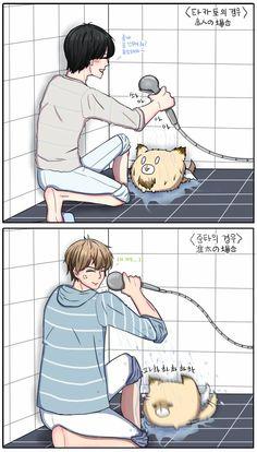 Yuri, Otaku Anime, Manga Anime, Hot Anime Boy, Anime Boys, Emo, Free Gas, Number One, Fnaf