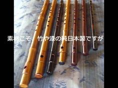 「アメイジンググレイス」 アメリカ民謡   演奏 七曜工房作オリジナル横笛G管二重奏