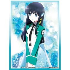 Shiba Miyuki The Irregular At Magic High School Anime Character Card Game Sleeves Collection Mat Series MT.038 -- You can find more details by visiting the image link. (This is an affiliate link) #Games
