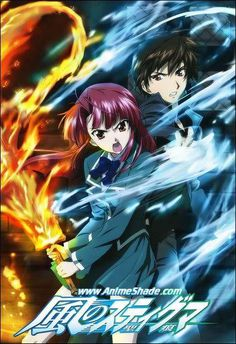 Kaze No Stigma. Fantasy and magic anime. Good fights, awesome magic and fun characters.....Also has romance themes.....Not one of the best anime, but worth a watch if you've got some free time 7/10.