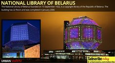 #National Library Of #Belarus