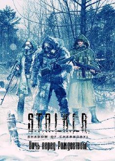 S.T.A.L.K.E.R.: Shadow Of Chernobyl - Ночь перед Рождеством (2015/RUS/RePack by SeregA-Lus)