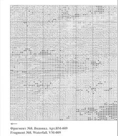 Gallery.ru / Фото #1 - 166 - markisa81 Word Search, Cross Stitch, Words, Crossstitch, Punto Croce, Horse, Cross Stitches