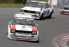 toyota starlet sunny's giving chase Nascar Racing, Toyota Racing Development, Toyota Starlet, Tundra Trd, Japanese Cars, Twin Turbo, Toyota Camry, Jdm Cars, Cars