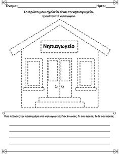 Autumn Activities, Kindergarten, Chart, Kindergartens, Preschool, Preschools, Pre K, Kindergarten Center Management, Day Care