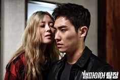 watch vampire detective ep 4 eng sub full episode pinoy tv episode