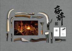 存焠 打鐵記事 Tsun-Tsui:The Story about Blacksmith