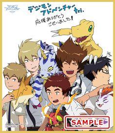 Digimon adventure tri - boys side ^^ (taichi, you chocked joe..)