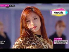 Secret - I'm in Love, 시크릿 - 아임 인 러브, Music Core 20140906