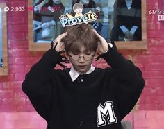 omg my beb Jung Sewoon, Going Solo, King Queen, Idol, Singer, Celebrities, Boys, Mood Boards, Laughing