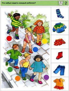 """""""Солнышко""""- все для раннего развития детей. Brain Activities, Montessori Activities, Preschool Learning, Infant Activities, Preschool Activities, Teaching, Sequencing Pictures, Sequencing Cards, Phonics Worksheets"""