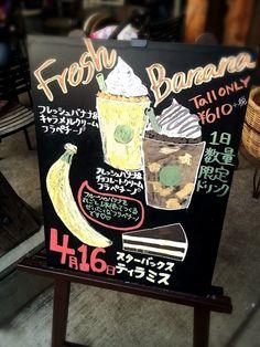 fresh banana & cream frappuccino with caramel/chocolates