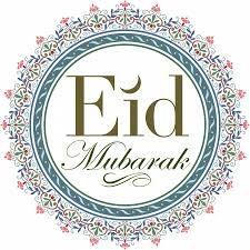 Ramazan Greeting Cards Luxury Eid Al Adha S Hd Eid Mubarak Multiple Sizes English Arabic Eid Mubarak Wishes, Eid Mubarak Greetings, Happy Eid Mubarak, Adha Mubarak, Eid Mubarak Greeting Cards, Ramadan Greetings, Ramadan Dubai, Ramadan 2016, Gift Ideas