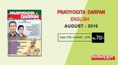 Pratiyogita Darpan English August 2016 with Solved Papers of UGC-NET, JRF, IBPS PO, SSC and Uttarakhand PCS.