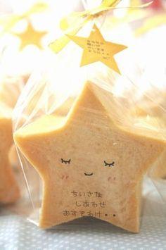 みぃみ。さん 「きらきら星(かぼちゃぱん)」 ♥ Dessert