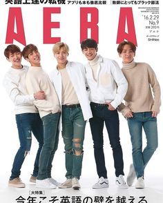 """#SHINee's cover for #AERA. The words below say, """"This year we'll also climb over the English language barrier."""" #Onew #Jonghyun #Key #MinHo #Taemin"""