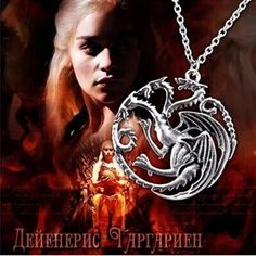 SuSy Retro Mens Game of Thrones Targaryen Dragon Necklace Fashion Pendant @ niftywarehouse.com #NiftyWarehouse #Nerd #Geek #Entertainment #TV #Products