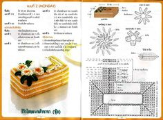 SEVEN DAY- SEVEN COLOR crochet tissue box # 04 ♥LCM-MRS♥ with diagrams.