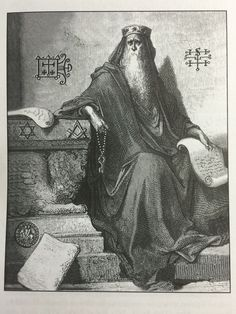 Solomon, Magick, and Freemasonry It is eminently appropriate that the person of King Solomon rises as a central figure in the traditions of both magic and Masonry, for it is written that Solomon was. Masonic Art, Masonic Symbols, Gustave Dore, Wizard Tattoo, Rose Croix, Esoteric Art, Occult Art, Ancient Mysteries, Freemasonry