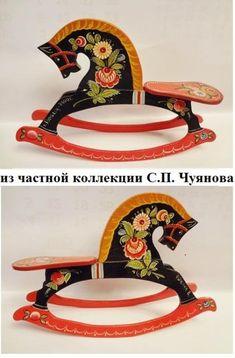 Лошадка-качалка Автор - Чуркина В.
