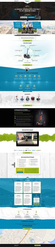 Wheels of fun — Работа №1 — Портфолио фрилансера Роман Волков (Qurbanov) — Weblancer.net Webpage Layout, Web Layout, Layout Design, Beautiful Website Design, Website Design Inspiration, Creative Web Design, Landing Page Design, Create Website, Design Websites