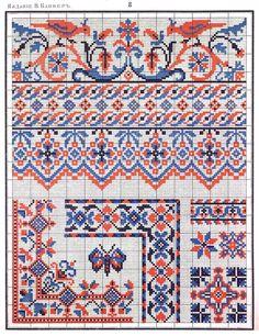 Gallery.ru / Фото #9 - Второй альбом рукоделий - logopedd