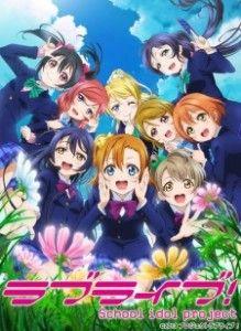 Love Live! School Idol Project 2