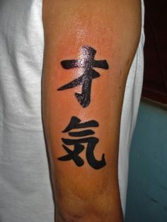 The kanji arm tattoo is one of the oldest tattoo designs of the history of mankind, and they are basically meant to export the great history. http://tattootats.com/kanji-arm-tattoo/