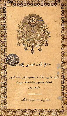 Kanun-i Esasiye, the first written constitution of Turkish history. Declared in reign of Abdulhamid II. It wasn't apply after but remained in force officialy. Ottoman Turks, Mekka, Turkish Art, Ottoman Empire, 14th Century, Byzantine, Islamic Art, Vintage World Maps, Laminas Vintage