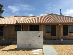沖縄の古民家を再現した住宅 読谷村でつくりました。
