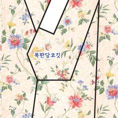 다올한복 패턴 종류 : 네이버 블로그 Kimono, Hanfu, Ao Dai, Korean Fashion, Cosplay, Sewing, Womens Fashion, Fabric, Handmade