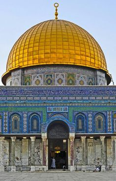 Dome of the Rock Front Detail Shot