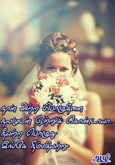 Tamil Love Poems, Love Quotes For Him, Movie Posters, Movies, Films, Film Poster, Cinema, Quotes About Love For Him, Movie