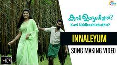 Watch Innaleyum Song Making Video Kavi Uddheshichathu, an upcoming Malayalam film directed by Thomas Liju Thomas starring Asif Ali, Biju Menon, Narain, Anju Kurian in the lead roles. Song: Innaleyum Singer: Arun Alat