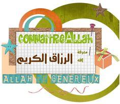 Musulmans Petits Et Grands   Islam : Connaitre Allah