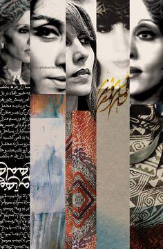 ♫ : فيروز by Lina Amer, via Behance