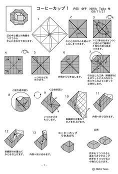 Bottle Origami 1143x1600