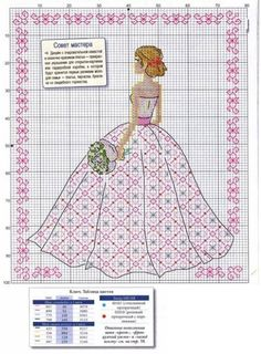 0 point de croix mariée en robe rose - cross stitch bride in pink dress