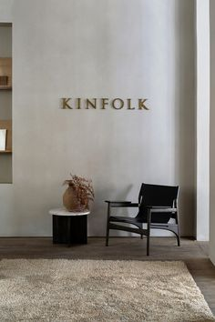 Karimoku Case Study at The Kinfolk Gallery Signage Design, Cafe Design, Store Design, Design Design, Graphic Design, Office Signage, Retail Signage, Hotel Signage, Humble Design